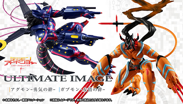 ULTIMATE IMAGE アグモン -勇気の絆- ガブモン -友情の絆-