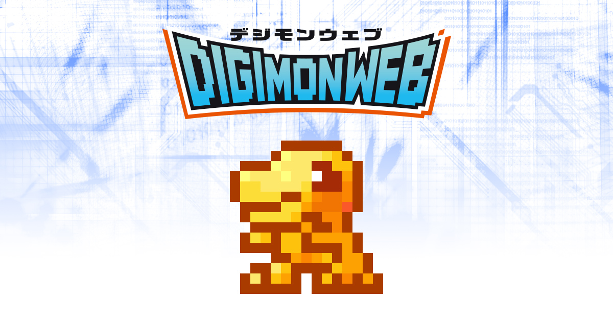 digimon.net